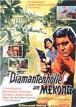 klassenkeile film 1969